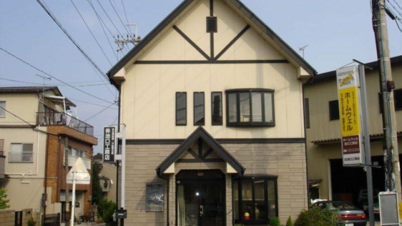 kusatsu_home